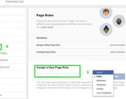 промяна на url facebook
